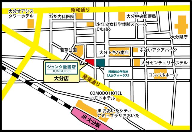 ジュンク堂書店大分店移転のお知らせ