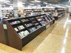 ジュンク堂書店 三宮駅前店リニューアルのお知らせ