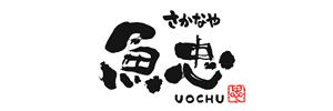 junkudotour2017_uochu