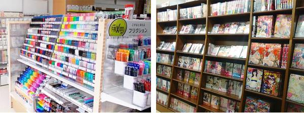 ジュンク堂書店 松山店 コミックと文房具の取り扱いを開始
