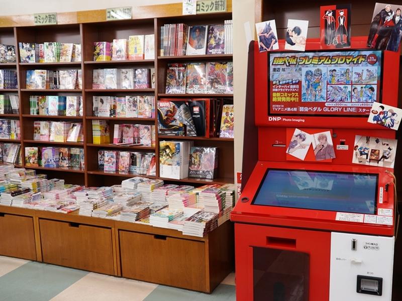 ジュンク堂書店 三宮店に設置されたコンテンツプリント機