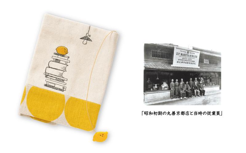 lemonbookcover