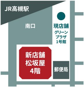 ジュンク堂書店松坂屋高槻店地図
