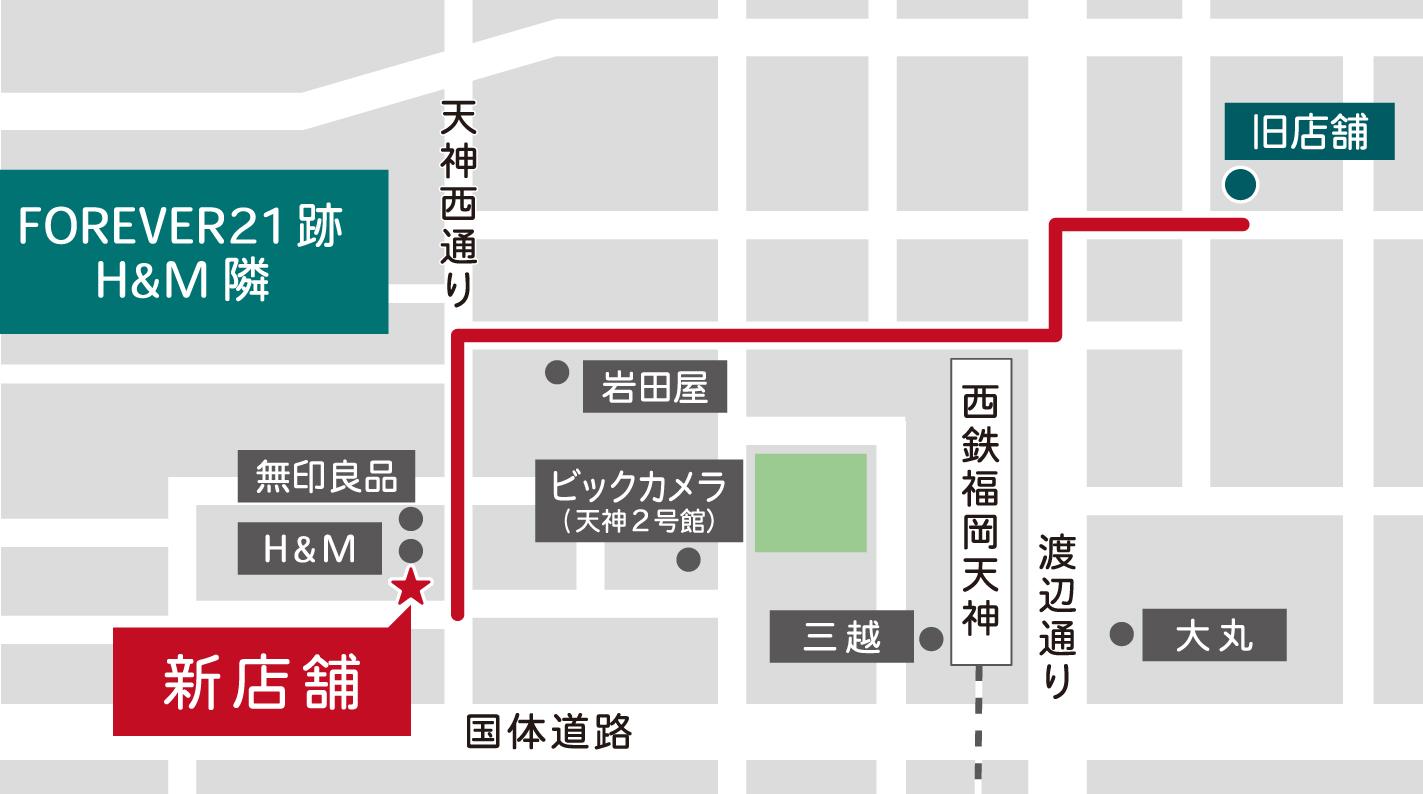 ジュンク堂書店福岡店移転先への地図